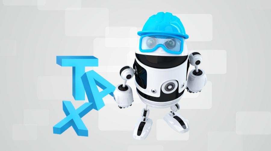 财税机器人离你有多远?