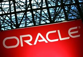 Oracle发票管理